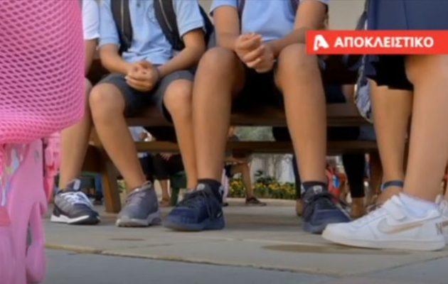 Άνδρας εισήλθε σε δημοτικό σχολείο της Λευκωσίας και προσπάθησε να αρπάξει δύο παιδιά