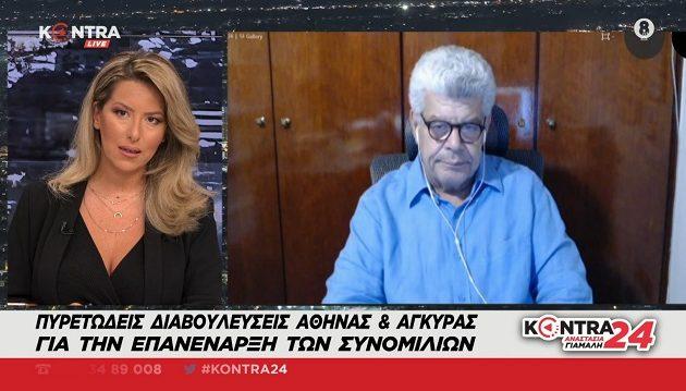 Καθηγητής Μάζης: Καθήκον η στήριξη της Κύπρου – Δεν κάνει πίσω ο Μακρόν (βίντεο)