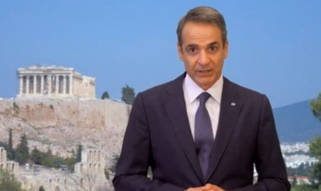 Μητσοτάκης: Η Ελλάδα επέλεξε τον διάλογο, η Τουρκία την αδιαλλαξία