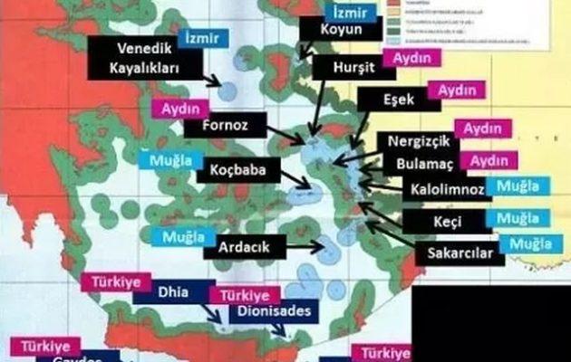 "Yeni Safak: «Επειγόντως να δοθούν τουρκικά ονόματα στα ""αμφισβητούμενα"" νησιά»"