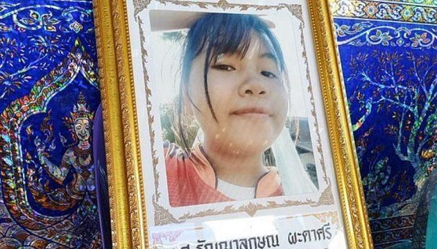 Τραγικός θάνατος 16χρονης από κινητό τηλέφωνο