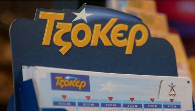 Σε ρυθμό 2,6 εκατ. ευρώ απόψε το ΤΖΟΚΕΡ – Έως τις 21.30 η κατάθεση δελτίων
