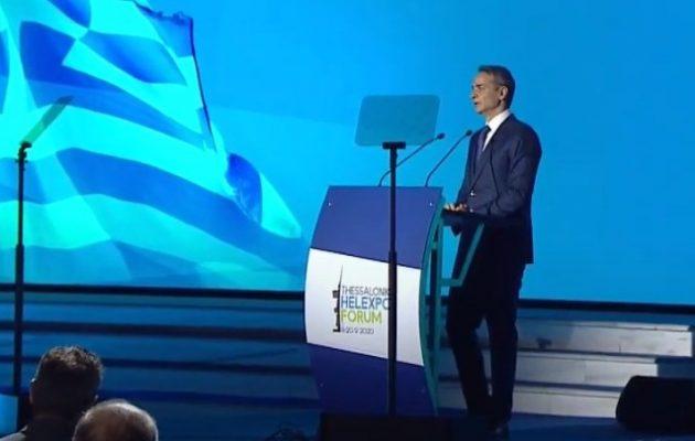 Μικρό το «καλάθι» μέτρων από Μητσοτάκη στη ΔΕΘ – Οι 12 πρωτοβουλίες που εξήγγειλε