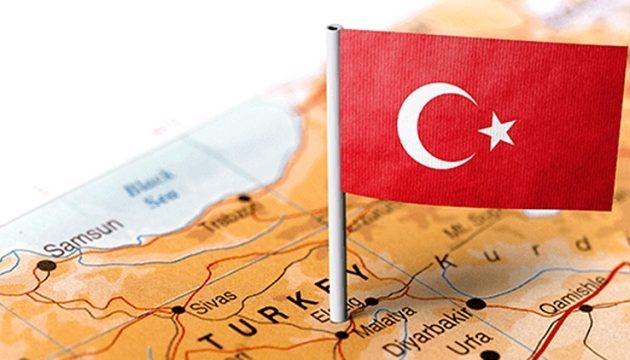 Αυξήθηκε 45% το δημόσιο χρέος της Τουρκίας