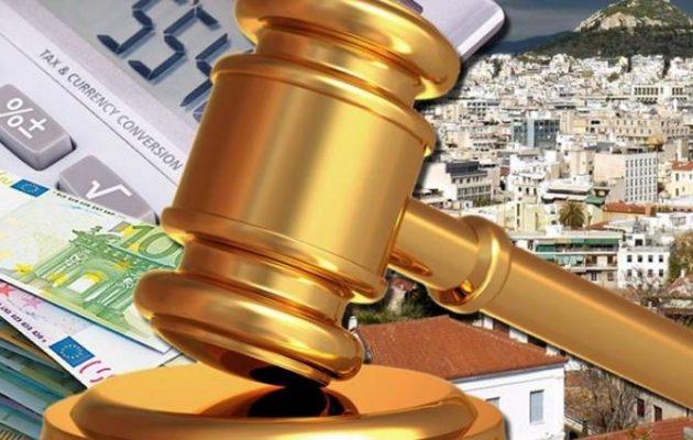 Κέντρο Προστασίας Καταναλωτών: Ο νέος πτωχευτικός νόμος δεν προστατεύει τους οφειλέτες αλλά τις τράπεζες