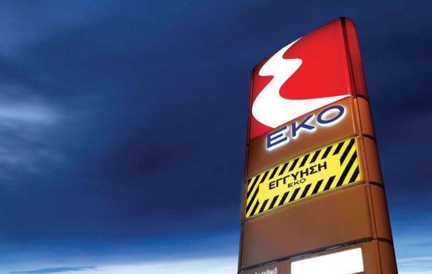 Πετρέλαιο θέρμανσης με την εγγύηση της ΕΚΟ και στη χαμηλότερη τιμή πενταετίας