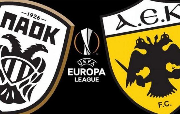 Pamestoixima.gr: Πρεμιέρα απόψε για ΠΑΟΚ και ΑΕΚ στους ομίλους του Europa League