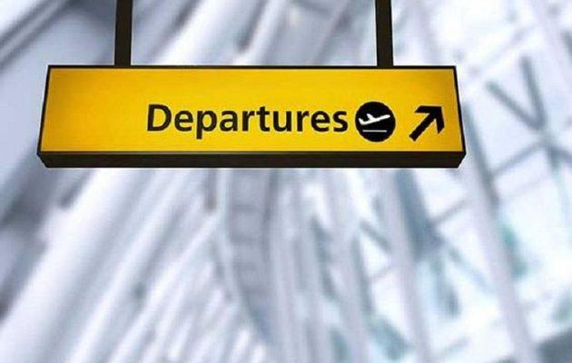 Τα πιο παραπλανητικά ονόματα αεροδρομίων στον κόσμο – Αλλιώς τα λένε κι αλλού βρίσκονται