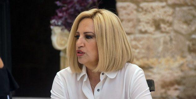 Γεννηματά: Ο Μητσοτάκης συμφώνησε αμαχητί – Πολλά βήματα πίσω