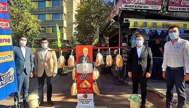 Μπαχτσελί: Ούτε ψωμί δεν μπορούν να αγοράσουν οι Τούρκοι από την υποτίμηση της λίρας