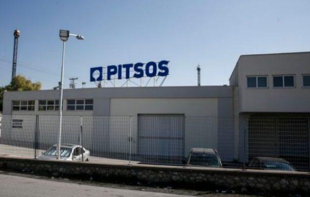 Οι Γερμανοί (Siemens) κλείνουν το εργοστάσιο της PITSOS στου Ρέντη και το μεταφέρουν στην Τουρκία
