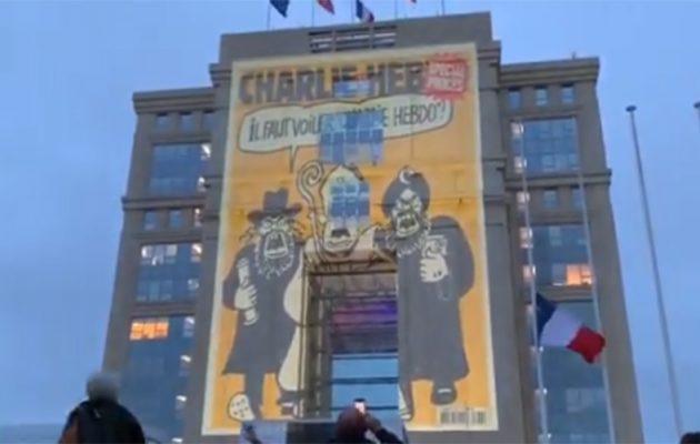Πυγμή από Μακρόν: Σκίτσα του Charlie Hebdo φωτίζουν κυβερνητικά κτήρια της Γαλλίας
