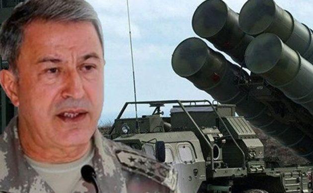 Ο Χουλουσί Ακάρ επιβεβαίωσε ότι η Τουρκία ενεργοποίησε τους S-400 – Οι ΗΠΑ είναι υποχρεωμένες να επιβάλουν κυρώσεις