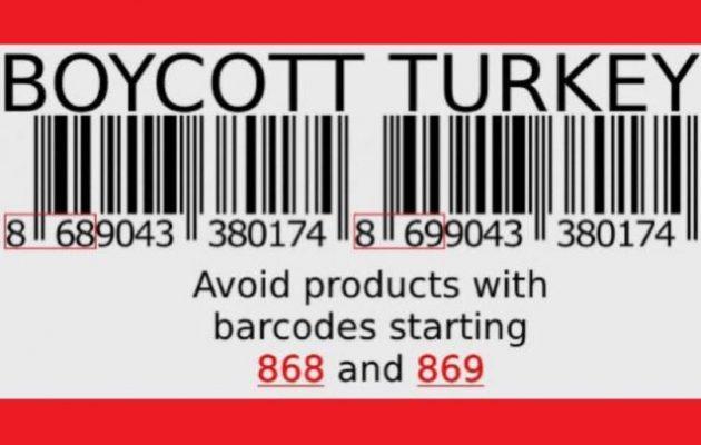 Η Αρμενία προχωρά σε εμπάργκο ορισμένων τουρκικών προϊόντων