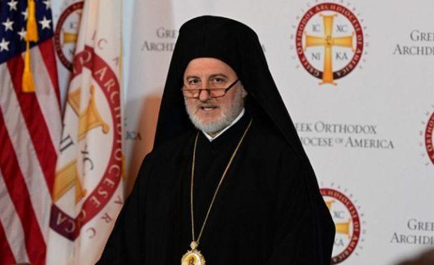 Αρχιεπίσκοπος Αμερικής Ελπιδοφόρος: Προσευχόμαστε για ταχεία και πλήρη ανάρρωση του Ντόναλντ Τραμπ
