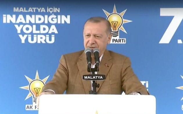 Ερντογάν προς ΗΠΑ: «Όποιες κι εάν είναι οι κυρώσεις, μην καθυστερείς, εφάρμοσέ τες»