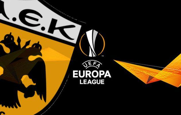 Τελικό για την πρόκριση στους ομίλους του Europa League δίνει απόψε η ΑΕΚ