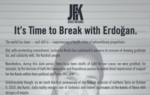 «Ήρθε η ώρα να τα χαλάσουμε με τον Ερντογάν» – Δισέλιδη καταχώρηση στους New York Times