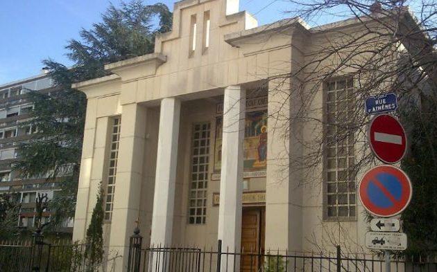 Πυροβόλησαν Έλληνα ιερέα στη Λιόν της Γαλλίας έξω από ελληνορθόδοξη εκκλησία