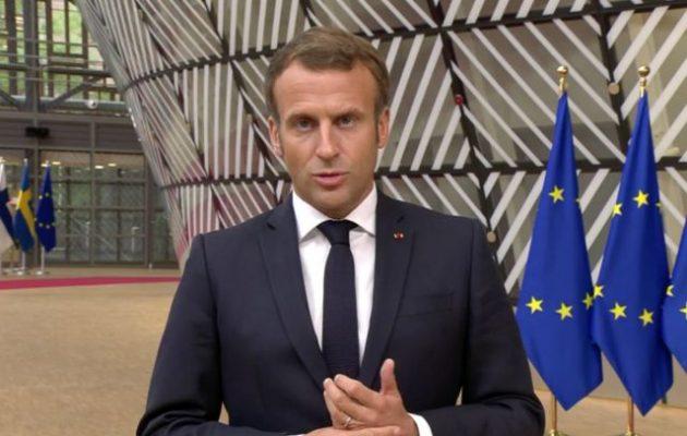 Ο καθαρός λόγος του Μακρόν έπρεπε να είναι ο ομόφωνος λόγος της Ευρωπαϊκής Ένωσης