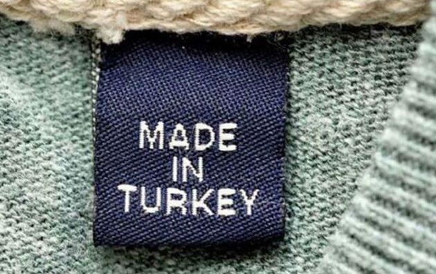 Το Μαρόκο «τσακίζει» τα τουρκικά προϊόντα – Συντάσσεται στο μποϊκοτάζ με Σ. Αραβία και Εμιράτα