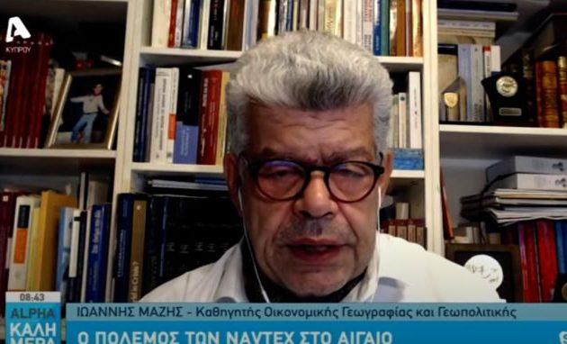 Ιωάννης Μάζης: Μέγα σφάλμα η αποσύνδεση του Κυπριακού από τα ελληνοτουρκικά (βίντεο)
