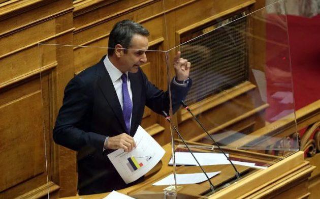 Τι απάντησε ο Μητσοτάκης στον Τσίπρα για τα εθνικά θέματα