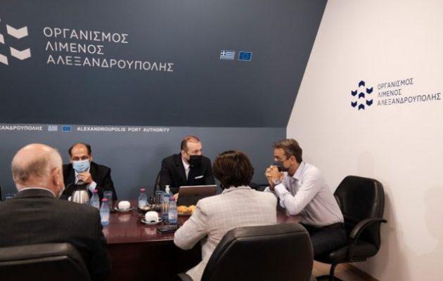 Μητσοτάκης: Η επένδυση στο λιμάνι της Αλεξανδρούπολης πόλος ανάπτυξης για όλη τη Θράκη