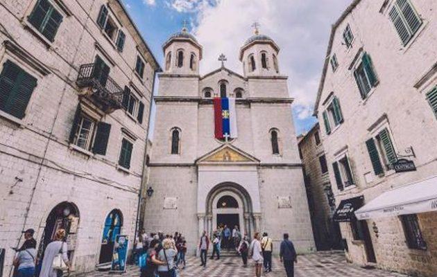 Εκκλησία και γεωπολιτική στο Μαυροβούνιο: Εκεί που η Ρωσία παίζει τα… ρέστα της