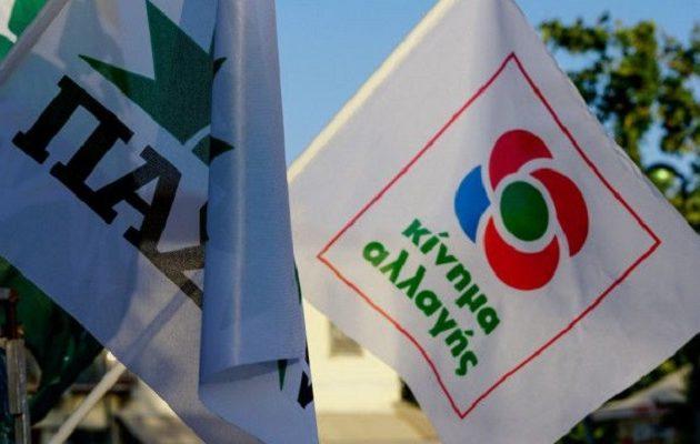 Κίνημα Αλλαγής: Υποκρισία και αναλγησία ΝΔ-ΣΥΡΙΖΑ για τα φάρμακα των χαμηλοσυνταξιούχων
