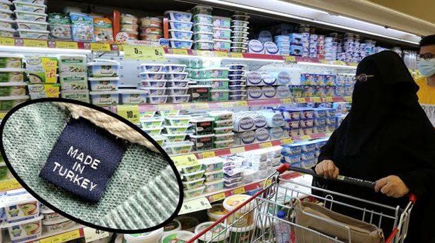 Η Σαουδική Αραβία ασκεί μεγάλες πιέσεις στην τουρκική οικονομία με σοβαρές επιπτώσεις