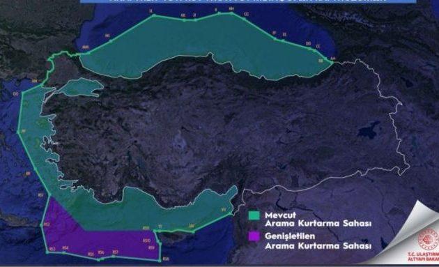 Οι Τούρκοι επιμένουν ότι έχουν δικαίωμα «έρευνας και διάσωσης» στο μισό Αιγαίο
