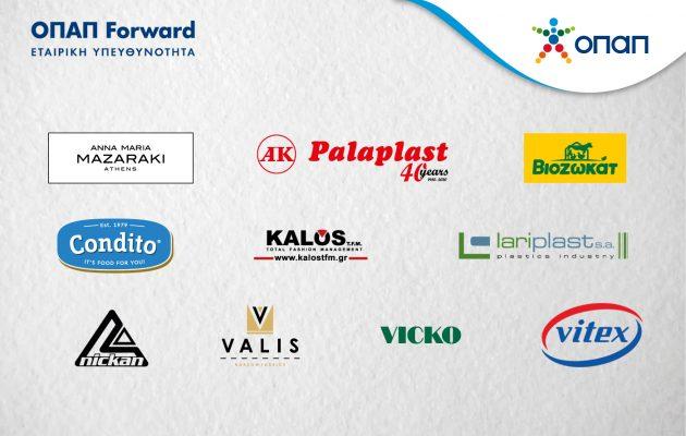 Δέκα νέες μικρομεσαίες επιχειρήσεις στον τέταρτο κύκλο του προγράμματος ΟΠΑΠ Forward  (βίντεο)