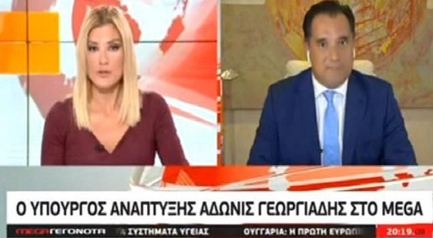 «Σφαγή» Άδωνι-Τζίμα – «Τι δεν καταλάβαμε καλά κ. Γεωργιάδη;»