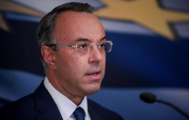 Ο Σταϊκούρας ανακοίνωσε μέτρα 3,3 δισ. για τη στήριξη εργαζομένων-επιχειρήσεων