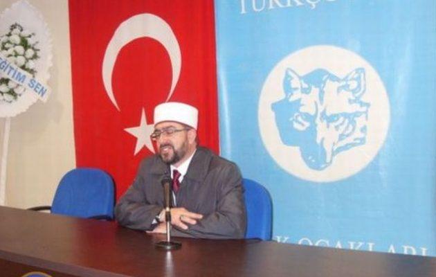 «Προστάτης» του ψευδομουφτή Ξάνθης Αχμέτ Μετέ το ισλαμιστικό τουρκικό καθεστώς