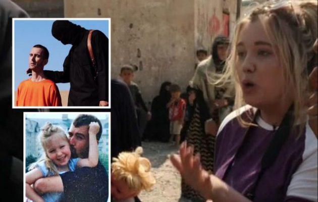 Η κόρη του Ντέιβιντ Χέινς, που αποκεφαλίστηκε από το Ισλαμικό Κράτος, πήγε στη Συρία για απαντήσεις