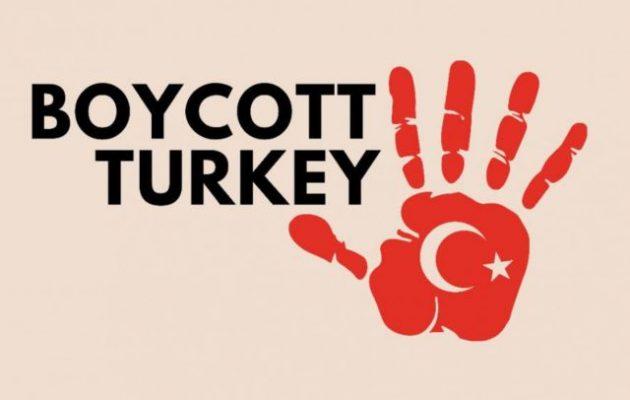 Μεγάλο πλήγμα στις τουρκικές εξαγωγές από το μποϊκοτάζ των Σαουδαράβων στα τουρκικά προϊόντα