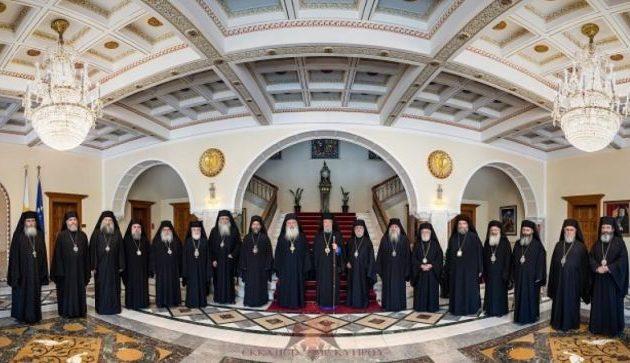 Προς τέσσερις Κύπριους ιεράρχες: Ελληνισμός ή πανσλαβισμός το δίλημμα