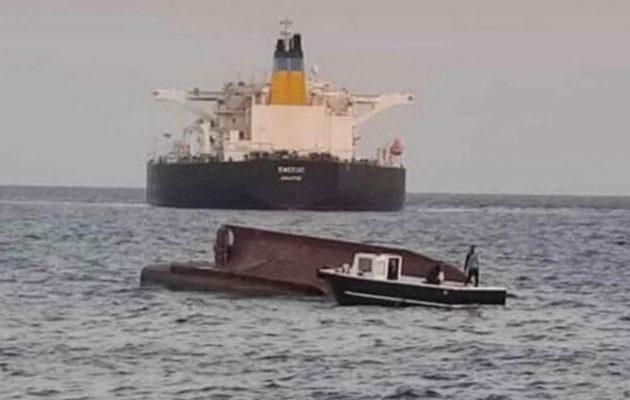 Το ΥΠΕΞ εξέφρασε τη θλίψη του για τη βύθιση τουρκικού αλιευτικού από ελληνικό τάνκερ