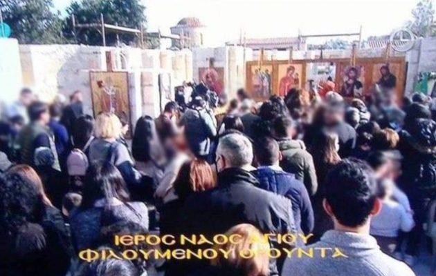 Συνωστισμός πιστών σε εκκλησία της Κύπρου – Συλλήψεις από την Αστυνομία