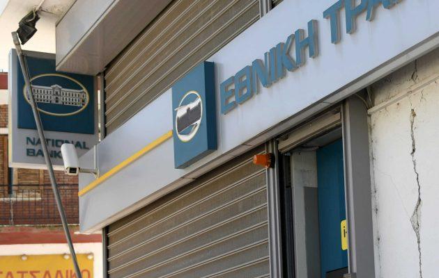 ΣΥΡΙΖΑ: Η Εθνική τράπεζα κλείνει 41 υποκαταστήματα της εν μέσω πανδημίας