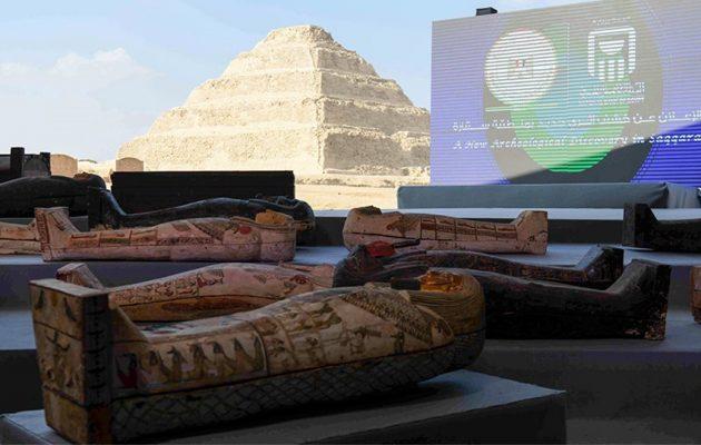 Αίγυπτος: Μεγάλη αρχαιολογική ανακάλυψη -100 άθικτες σαρκοφάγοι στην Νεκρόπολη της Σακκάρα