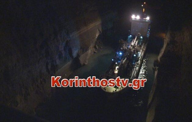 Κατολίσθηση στον Ισθμό της Κορίνθου – Εγκλωβίστηκε διερχόμενο πλοίο