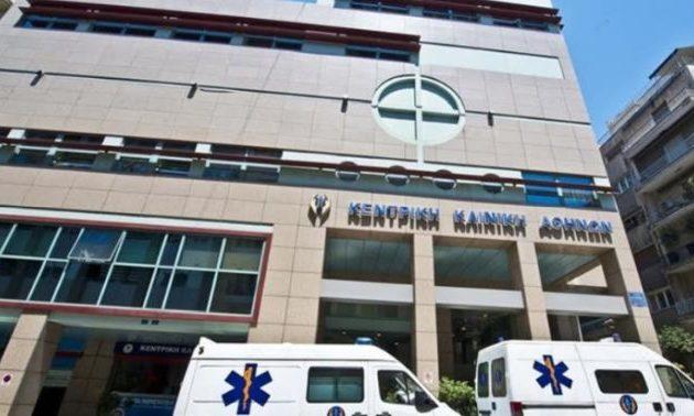 Η «Κεντρική Κλινική Αθηνών» θέτει στη διάθεση του ΕΣΥ 35 κλίνες – Έτοιμη και για την πρώτη γραμμή εναντίον του COVID-19