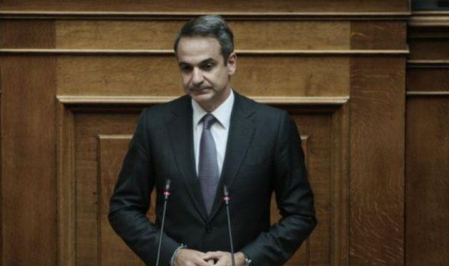 Μητσοτάκης στη Βουλή: «Είμαστε συνεπείς στη συμφωνία μας με τους πολίτες»