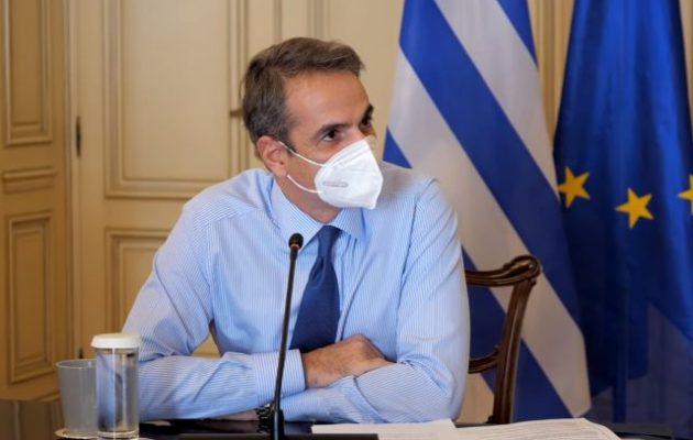 Ποιους άλλαξε στην κυβέρνηση ο Κυριάκος Μητσοτάκης