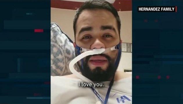 Tα λόγια 28χρονου απο την εντατική λίγες ώρες πριν πεθάνει από κορωνοϊό (βίντεο)