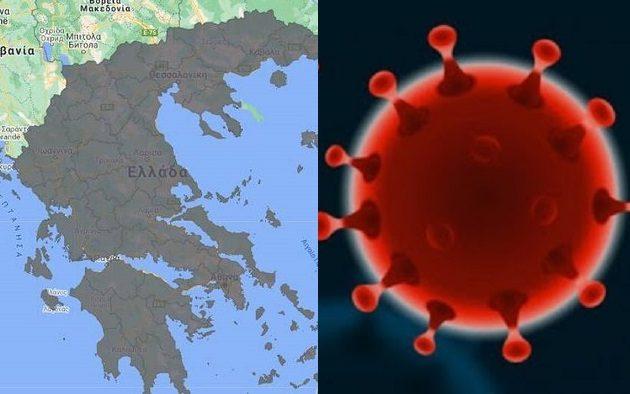 Κορωνοϊός: Η «γεωγραφία» των 1.747 κρουσμάτων στην Ελλάδα