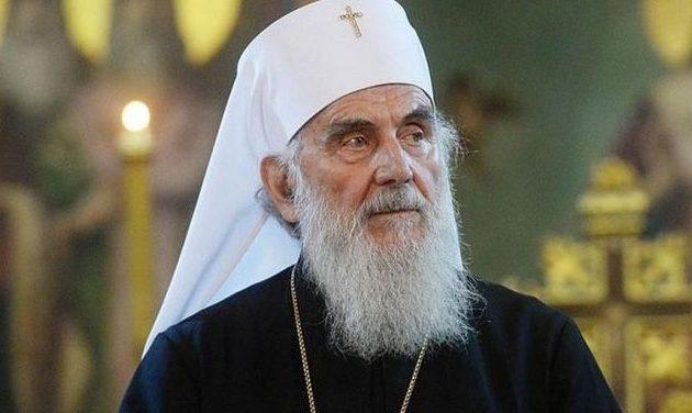 Εκοιμήθη ο Πατριάρχης των Σέρβων Ειρηναίος ύστερα από μάχη με τον κορωνοϊό